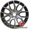 Сплав Wheels Rims для BBS, OEM Wheels Rims, Replica Wheels Rims