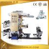 2 Farben-flexographische Drucken-Maschine mit Film-durchbrennenmaschine