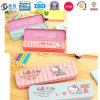 Pencil Box PackagingのためのBrush Boxの上のカスタムKitty Printed Make