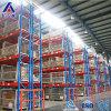 2015 beste Verkaufs-China-Fabrik verwendete Ladeplatten-Zahnstange
