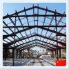 Пакгауз структурно стали стальной рамки высокого качества