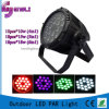 LED Wall Wash 18PCS 4/5/6in1 LED PAR Light (HL-029)