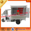 3개의 바퀴 기관자전차를 판매하는 발 손수레 커피 과일