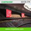 Chipshow P16フルカラーのLED表示パネル屋外LEDのスクリーン
