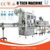 Автоматическая машина для прикрепления этикеток втулки Shrink жары жестяной коробки