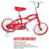 """子供の自転車12のStyle王女"""" 16 """" 20 """""""