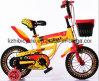 حادّة يبيع طفلة درّاجة مع تدريب عجلة