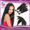 Уток волос девственницы супер человеческих волос Remy бразильских Weft (HBWB-A041)
