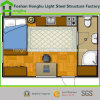 Kursteilnehmer-Schlafsaal-Familien-lebendes vorfabriziertes Haus-Behälter-Haus für Verkauf