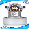 CER Approved 220~240V Vacuum Motor 1400W (ML-E2)