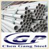 冷間圧延されたステンレス鋼の管(TP304/304L/316/316L)