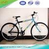 26 非鋼鉄中断山の自転車かバイク(SH-MTB040)