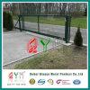 Qym Fence와 Gate