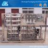 水フィルターSystem/Waterろ過Unit/Water浄化