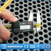 Alibaba中国の安く常連は金属の網、金属によってを打ち抜かれるシート、穴があいた網打ち抜く
