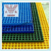 Fence Protection를 위한 GRP FRP Grating
