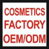 ODM do OEM dos cosméticos da beleza, cosméticos da criação do tipo, limpador facial do bio óleo do creme de corpo da loção do corpo (5ml-5000ml)