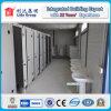 Отдельно туалет работы строительной площадки