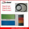 Лист PVC магнитный, лист магнита