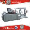 Precio de la máquina de la manija de la bolsa de papel de la marca de fábrica del héroe (AYB-L)