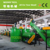 Classical Type PET Recycling Machinery