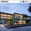 الصين حزمة مسطّحة وعاء صندوق منزل مكتب وعاء صندوق مع [ستيل فرم]