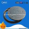 Крышка люка -лаза жидкостного огнетушителя ODM C250 En124 SMC круглая SMC