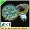 Ampoule de SMD LED (SMD)