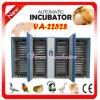 Яичко цыпленка умеренной цены польностью автоматическое насиживая инкубатор