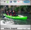 Cockpit famille Kayak de loisirs