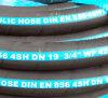 En 856 4sh barre de 5/8 pouce 420 quatre couches de fil d'acier de boyau en caoutchouc hydraulique de spirale pour des machines d'excavatrice