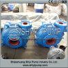 Pompe centrifuge de boue de l'eau de flottaison de boue