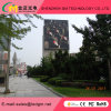 Alta en escala de grises, Actualizar, alto brillo, pantalla de publicidad al aire libre, P16mm