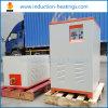 機械を堅くする高周波IGBTの誘導加熱