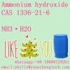 Precio líquido del hidróxido de amonio para el amoníaco del detergente de lavadero