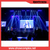Showcomplex pH2.5 sterben Form-Innenmiete LED-Bildschirmanzeige
