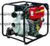 1.5 de Pomp van de  Diesel of van de Benzine Druk van het Aluminium (DP15)