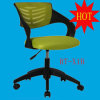 Maglia Office Chair Secretary Chair Black Mesh Swivel Chair Low Back Easy Chair con Mesh Cover
