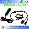 5V 5A 25W Cigarreteの入力USBの出力DC DCのコンバーターへの12V 24V