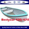 430/470 ModelのBestyear Rowing Boat