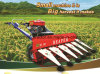 Potência Reaper Binder Mini Harvester para Rice e Wheat Width 80cm 150cm