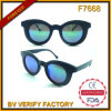 Солнечные очки конструкции Кита оптовые новые с Revo (F7668)