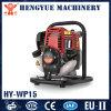 Pompe à eau en service durable avec la qualité