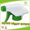28 400 Plastic Gatillo La bomba del pulverizador con 1,2 ml Dosis