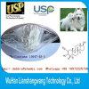 개 Cushing의 질병을%s USP 최상 Apis Trilostane 13647-35-3