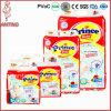 Softextile Baby-Windel, Baby-Sorgfalt-Windeln, Baby-Windel-Hersteller