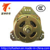 60W Pure Copper Wire Yellow Cover Washing Motor