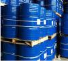 高品質のN-CaprylicアルコールCAS: 111-87-5