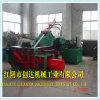 Металл высокой эффективности рециркулируя Baler Ferrouse машины гидровлический (YD-2000A)