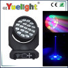 19PCS 12W Bee Eye Beam Light LED Moving Head